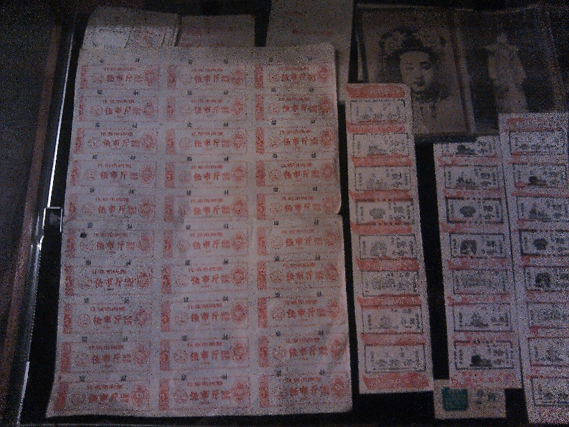 Tickets de rationnement - Chine 1985