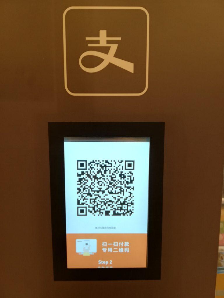 Étape 2 : déverrouiller la porte de l'épicerie en scannant le QR code avec son téléphone
